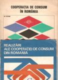 Cooperatia de consum 7