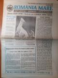Ziarul romania mare 11 iunie 1993