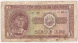 ROMANIA 10 LEI 1952 UZATA