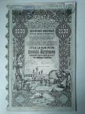 2500 Lei 1920 Banca Romaneasca actiuni vechi / Romania 80230