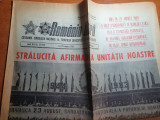 romania libera 25 august 1983-articole si fotografii de la mare defilare