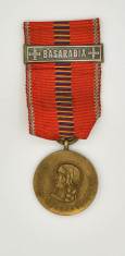 Medalia  Cruciada Impotriva Comunismului 1941 cu bareta BASARABIA foto