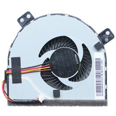 Cooler Laptop, Lenovo, IdeaPad Z500A foto