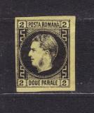 1867 - Carol I - Favoriti - 2 parale - hartie subtire - tip T1 din blocul report