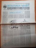 """Ziarul romania mare 21 septembrie 1990 -articolul """" atentie la ungaria """""""