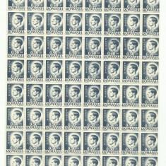 ROMANIA MNH 1945 - Uzuale Mihai I - fragment coala 0.50 L - 80 timbre