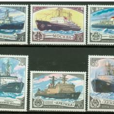 Rusia, nave, 1978, MNH