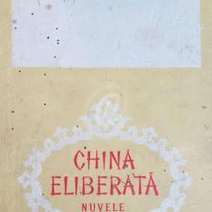 China eliberata - nuvele (Editia I)