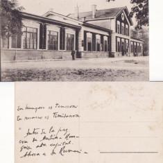Timisoara - Gara-     rara, Circulata, Printata