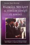 C. D. Niculae - Razboiul nevazut al evreilor sionisti cu romanii