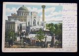 Salut de Constantinople. Selamlik-Parade de Vendredi - CP Ilustrata Clasica