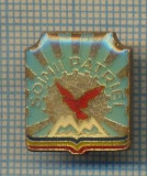 Y 861 INSIGNA - SOIMII PATRIEI - PENTRU COLECTIONARI