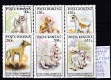 1994 Pui de animale domestice LP1367 MNH, Sport, Nestampilat