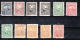 Romania 1918 lot timbre de ajutor, Istorie, Nestampilat