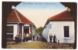 2065 - ADA-KALEH, Bazar, Romania - old postcard - unused, Necirculata, Printata