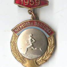 Insigna email la cald Sport Concurs International Atletism 1959 SUPERBA si RARA