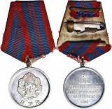 Medalia Pentru servicii deosebite aduse in apararea oranduirii de stat