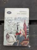 ZANA ZANELOR - ISPIRESCU