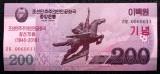 COREEA DE NORD North Korea 200 Won 2018 COMEMORATIVA UNC necirculata **