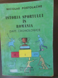 Istoria sportului in Romania-Nicolae Postolache