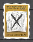 Coreea de Nord.2005 100 ani Protectoratul Japoniei SC.429