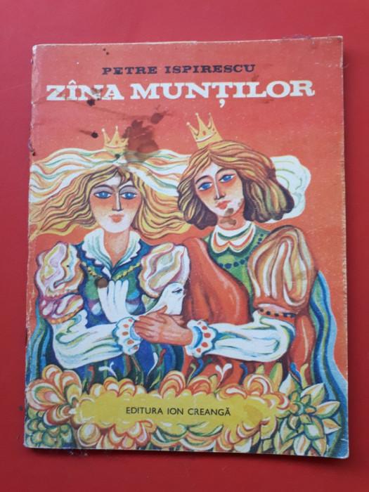 ZANA MUNTILOR × Petre Ispirescu