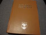 Stefan Pascu - Istoria Clujului - 1974