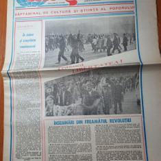 magazin 23 decembrie 1989-revolutia