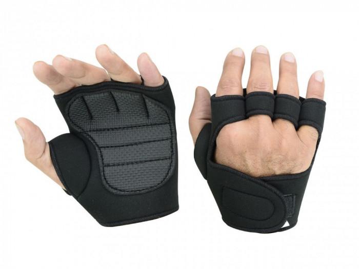 Manusi protectoare pentru fitness