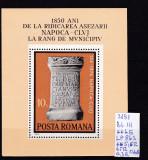 1974 1850 ani rid. asez. Napoca la rangul de mun. Bl. 111 LP 843 MNH, Sport, Nestampilat