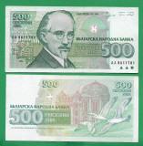 = BULGARIA - 500 LEVA - 1993 - UNC   =
