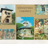 bnk cp  Manastirea Voronet - Vedere - necirculata