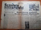 Scanteia tineretului 7 septembrie 1950-harta impartirii administrative a RPR