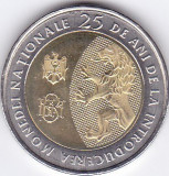 Moneda Moldova 10 Lei 2018 - KM#New UNC ( bimetalica , comemorativa )