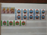 Ucraina 2012-2020 - 17 timbre stampilate deparaiate, Stampilat