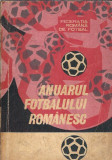 FRF Anuarul fotbalului romanesc 1967-1969
