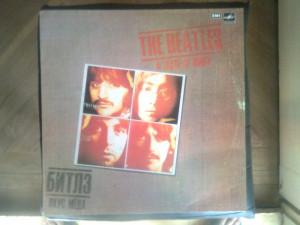 Vinil (vinyl) - The Beatles - A Taste of Honey (Melodiya, URSS)