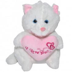 Pisica de plus cu inimioara 25 cm