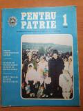 Pentru patrie ianuarie 1986-articol despre echipa de fotbal dinamo bucuresti