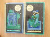 1001 de nopti- basme arabe istorisite de eusebiu camilar, VOL. 1 SI 2, cartonate