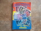 Catalog numismatic - Bancnote - 1853-1997 - Romania