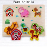 Puzzle lemn 3D Ferma animalelor
