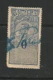 No(09) timbru fiscal- 1Leu Ferdinand, Stampilat