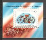 Romania.1985 100 ani motocicleta-colita  HR.491, Nestampilat