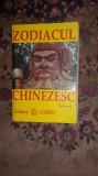 Zodiacul chinezesc 349pagini/an1996- Virgil Ionescu