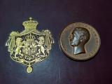 Cumpara ieftin Carol I * 1866 * gravor Kullrich