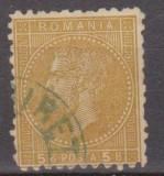 Romania, 1876, postclasice, emisiunea BUCURESTI I, LP 39, valoarea de 5 bani, Regi, Stampilat