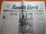 """Ziarul romania libera 11 august 1990-art.""""hotii promovati in functii"""""""