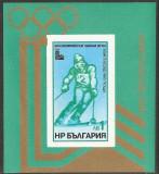 Bulgaria 1979 Sport, Olympics, Lake Placid, mini imperf. sheet, MNH S.194