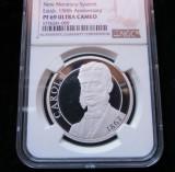 BNR 10 Lei 2017 PF69 Ultra Cameo, Sistemul Monetar - Argint